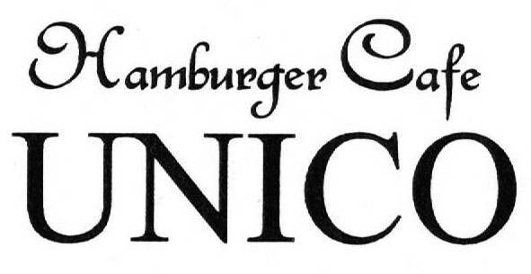Hamburger Cafe UNICO